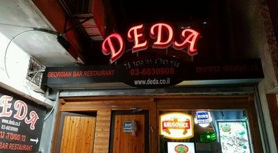 Photo of Diner Deda מסעדה גרוזינית (грузинская кухня) at Israel