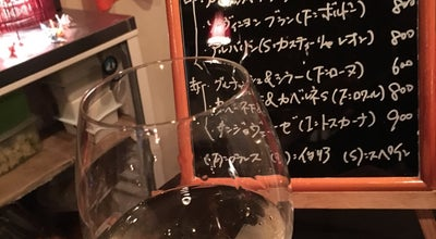 Photo of Wine Bar 美ワイン処 R at 逗子5-1-12, 逗子市 249-0006, Japan