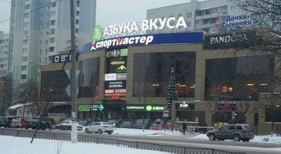Photo of Arcade Fun Fantastic World at Проспект Космонавтов 4в, Королев, Russia