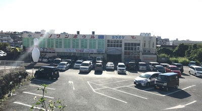 Photo of Bowling Alley ギノワンボウル at 我如古4丁目6-7, 宜野湾市, Japan