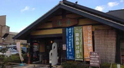 Photo of Spa 湧出天然温泉 くつろぎの郷 湯楽 at 北加賀屋3-5-37, 大阪市住之江区 559-0011, Japan