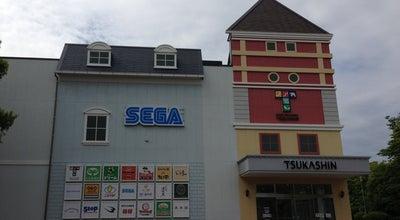 Photo of Arcade セガ つかしん at 塚口本町4丁目8-1, 尼崎市 661-0001, Japan