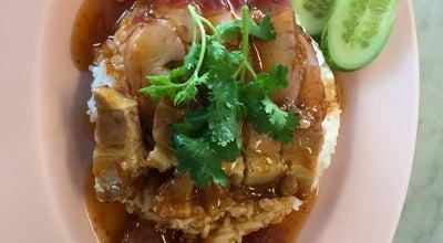 Photo of Chinese Restaurant ร้านทิพย์รส at 249-251 ถ.ธนสาร, Nai Muang 32000, Thailand