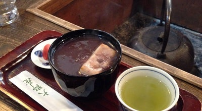 Photo of Tea Room 茶房 大野屋 at Japan