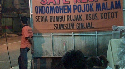 Photo of Food Sate Klopo Ondomohen Pojok Malam at Jl. Walikota Mustajab No. 33, Surabaya 60272, Indonesia