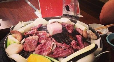 Photo of BBQ Joint 夜空のジンギスカン 本店 at 中央区南4条西4丁目, 札幌市 064-0804, Japan
