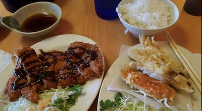 Photo of Japanese Restaurant Restaurant Kuni at 94-210 Leokane St, Waipahu, HI 96797, United States