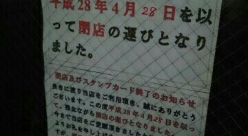 Photo of Bookstore ブックスページワン 浮間舟渡店 at 舟渡1-12-1, 板橋区, Japan