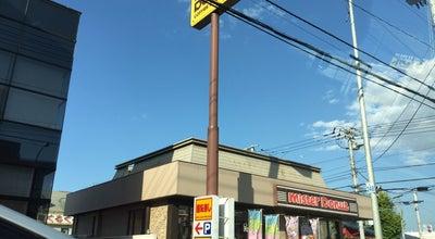 Photo of Donut Shop ミスタードーナツ 北見西富ショップ at 西富町1-1-1, 北見市 090-0831, Japan