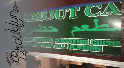 Photo of Middle Eastern Restaurant Yemen Cuisine at 145 Court St, Brooklyn, NY 11201, United States