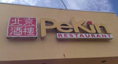 Photo of Chinese Restaurant Pekin at Calz. Justo Sierra, Mexicali, Mexico