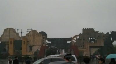 Photo of Playground 春秋淹城乐园 at Wuyi South Rd., Changzhou, Ji, China