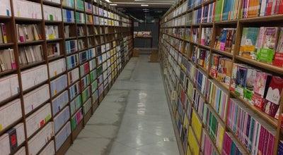 Photo of Bookstore 丸善 岡山シンフォニービル店 at 表町1丁目5-1, Okayama 700-0822, Japan