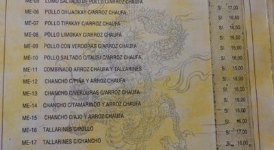 Photo of Asian Restaurant Chinatown at Jr. Andahuaylas 799 2do Piso, Lima, Peru