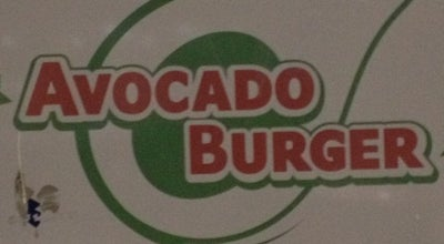 Photo of Burger Joint Avocado Burger at 1480 S Haven Ave, Ontario, CA 91761, United States