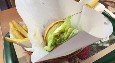 Photo of Burger Joint モスバーガー 飯塚幸袋店 at 大字中426-1, 飯塚市, Japan