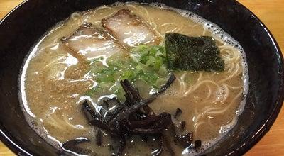 Photo of Ramen / Noodle House 翔山 at 片島1丁目10-14, 飯塚市, Japan