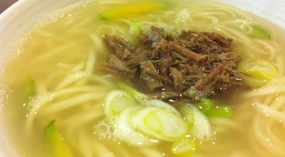 Photo of Ramen / Noodle House 명성이 자자한 국시집 at 강남구 언주로30길 10, 서울특별시 135-270, South Korea