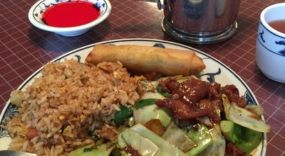 Photo of Chinese Restaurant Szechuan Empire at 29215 5 Mile Rd, Livonia, MI 48154, United States