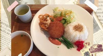 Photo of Cafe ラ・セーヌ at 後河原122, 山口市 753-0083, Japan