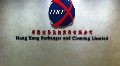Photo of Bank Hang Seng Bank 恒生銀行 at Mtr Central Station, Central, Hong Kong