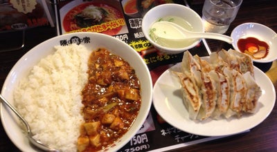 Photo of Chinese Restaurant 陳麻家 八戸城下店 at 城下2-15-7, 八戸市 031-0072, Japan