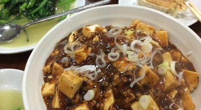Photo of Chinese Restaurant 京華 蒲郡市三谷北通店 at 三谷北通3-193, 蒲郡市 443-0022, Japan
