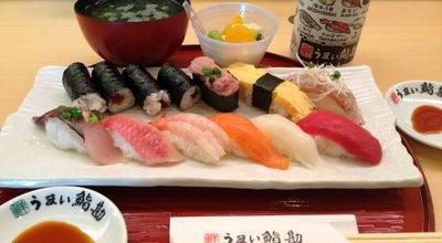 Photo of Sushi Restaurant うまい鮨勘 天童支店 at 桜町11-42, 天童市, Japan