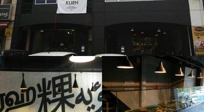 Photo of Cafe KUEH Cafè at No.6, Jalan Renang 13/26, Tadisma Business Park, shah alam 40100, Malaysia