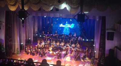 Photo of Concert Hall Mongolian State Philharmonic at Mongolia