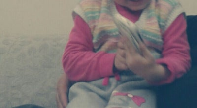 Photo of Historic Site Çavdaroğlu Konağı at Kiçiköy Mah. Harman Sok, Kayseri, Turkey