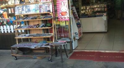 Photo of Bookstore ร้านน้องแก้ม at Thailand