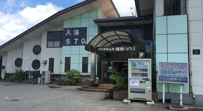 Photo of Spa 国母駅前温泉 健康ハウス at 西条251, 中巨摩郡昭和町 409-3866, Japan