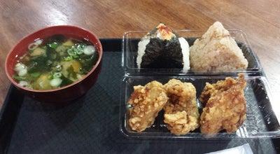 Photo of Japanese Restaurant Omusubi Gonbei at 595 River Rd, Edgewater, NJ 07020, United States