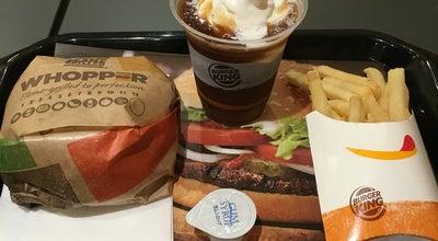 Photo of Burger Joint バーガーキング 江坂店 at 豊津9-15, 吹田市 564-0051, Japan