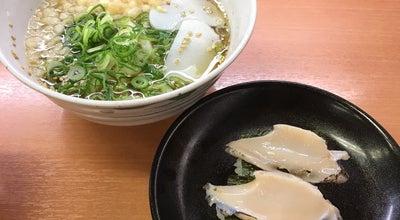 Photo of Sushi Restaurant スシロー 姫路大津店 at 大津区西土井字餅田284-1, 姫路市 671-1141, Japan