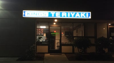 Photo of Asian Restaurant King's Teriyaki at 8229 44th Ave W, Mukilteo, WA 98275, United States