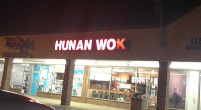 Photo of Chinese Restaurant Hunan Wok at Cherry Hill, NJ 08003, United States