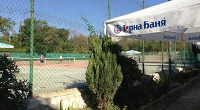 Photo of Tennis Court Velto Tennis at Bulgaria