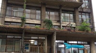 Photo of Art Gallery フンドーキンマンション at 中央町3丁目5-1, 大分市 870-0035, Japan