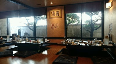 Photo of BBQ Joint 石垣島きたうち牧場 浜崎町本店 at 浜崎町2-3-24, 石垣市, Japan