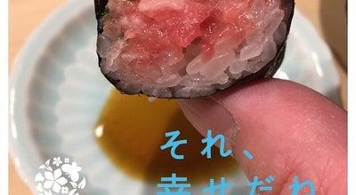 Photo of Sushi Restaurant 鮨金 at 末広町50-13, 高岡市, Japan