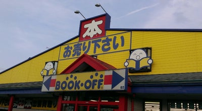 Photo of Bookstore BOOKOFF 山形天童郵便局前店 at 糠塚1-2-7, 天童市, Japan