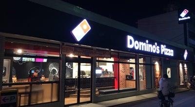 Photo of Pizza Place ドミノ・ピザ 宮町四丁目店 at 青葉区宮町4-5-59, 仙台市 980-0004, Japan