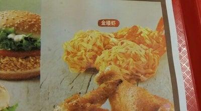 Photo of Fried Chicken Joint SM广场-肯德基 at China, Suzhou, Wuzhong, China