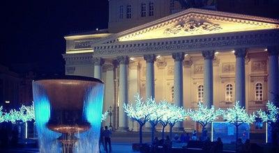 Photo of Plaza Театральная площадь at Театральная Пл., Москва 125009, Russia