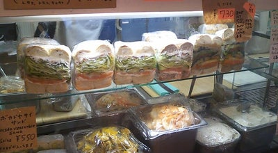 Photo of Bagel Shop MARUICHI BAGEL (マルイチベーグル) at 白金1-15-22, 港区 108-0072, Japan