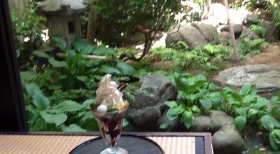 Photo of Cafe 野田屋茶店 at 竪町3, 金沢市, Japan