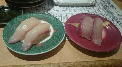 Photo of Sushi Restaurant 廻鮮わっしょい鮨 下関店 at 長府印内町10-6, 下関市 752-0957, Japan