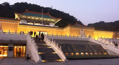 Photo of History Museum 國立故宮博物院 National Palace Museum at 至善路二段221號, 臺北市 11143, Taiwan